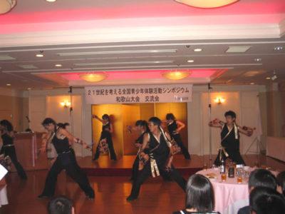 来年は福岡で会いましょう。日本都市青年会議和歌山大会(わくわく宣言)発信
