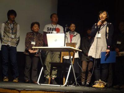 「青少年体験活動の基本を学ぼう(リーダー編)若者が街を盛り上げる!」上田市で開催
