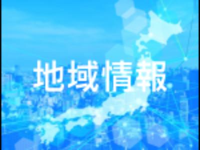 今夜7時放送「火曜サプライズ」お見逃しなく!